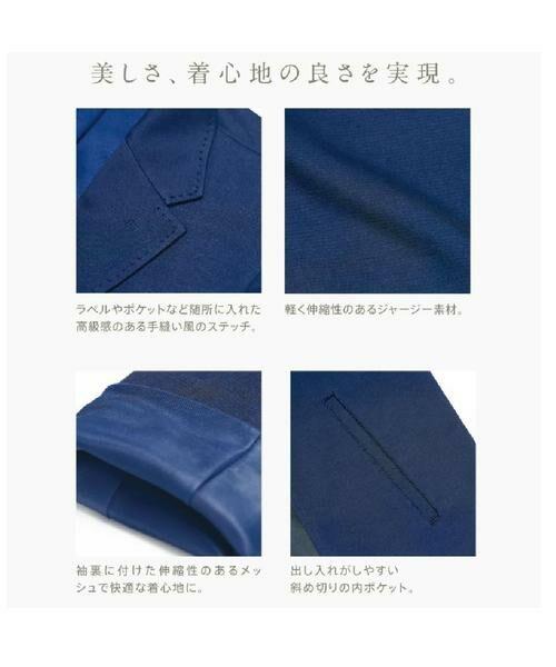 COMME CA ISM / コムサイズム テーラードジャケット | 美しき ジャージー ジャケット | 詳細9