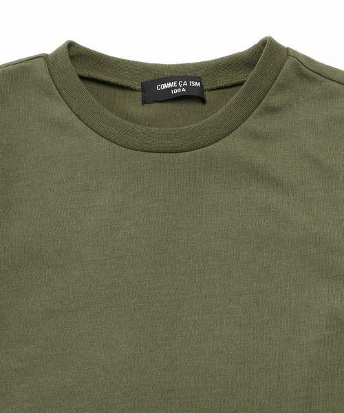 COMME CA ISM / コムサイズム Tシャツ | ベーシック 半袖Tシャツ | 詳細2