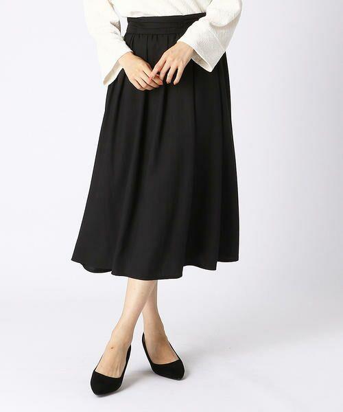 COMME CA ISM / コムサイズム ロング・マキシ丈スカート | ギャザースカート(ブラック)