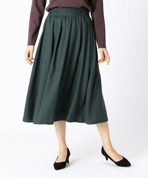 COMME CA ISM / コムサイズム ロング・マキシ丈スカート | ギャザースカート(グリーン)