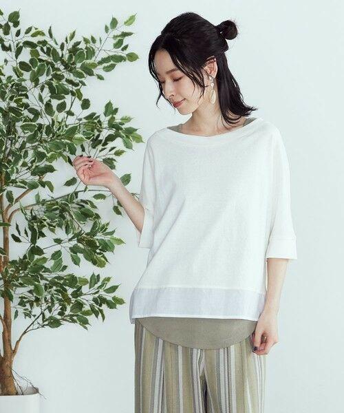COMME CA ISM / コムサイズム Tシャツ | ロゴプリント セットTシャツ(ONIGIRI)(ホワイト)