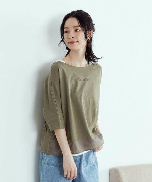 COMME CA ISM / コムサイズム Tシャツ | ロゴプリント セットTシャツ(ONIGIRI)(カーキ)