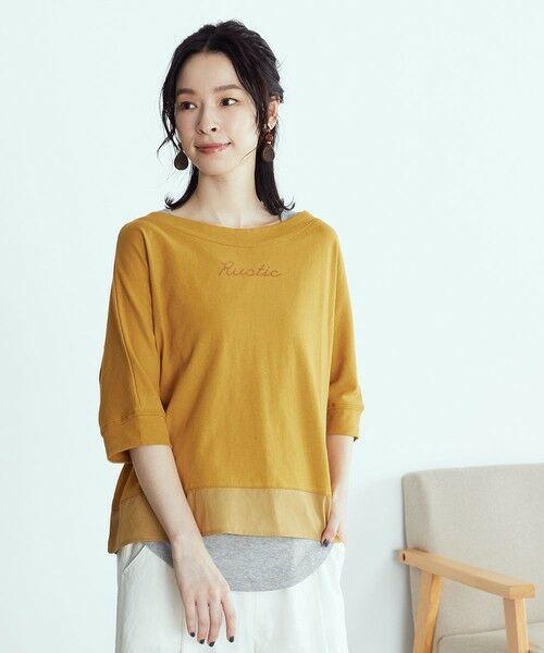 COMME CA ISM / コムサイズム Tシャツ | ロゴプリント セットTシャツ(ONIGIRI)(マスタード)