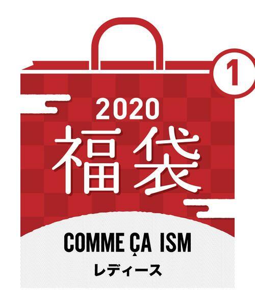 COMME CA ISM / コムサイズム 福袋系 | 【福袋】 コムサイズム レディース A(その他)