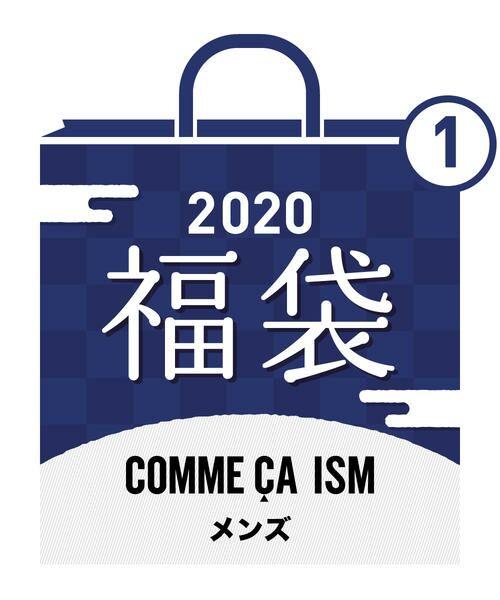 COMME CA ISM / コムサイズム 福袋系   [2020新春福袋] COMME CA ISM [MEN](その他)