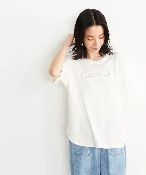 COMME CA ISM / コムサイズム カットソー   異素材切り替え メッセージプリント ワイドTシャツ(ホワイト)