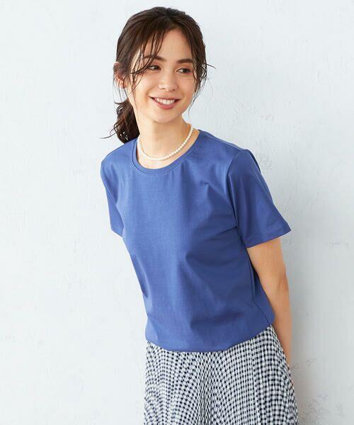 COMME CA ISM / コムサイズム カットソー | 〈吸水速乾〉 ベーシックTシャツ(ブルー)