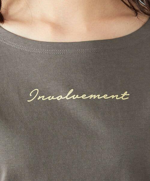 COMME CA ISM / コムサイズム Tシャツ | 《コットン》 ドルマンスリーブ ロゴプリント Tシャツ | 詳細10