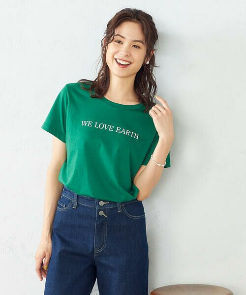 COMME CA ISM / コムサイズム Tシャツ | プリントTシャツ(グリーン)