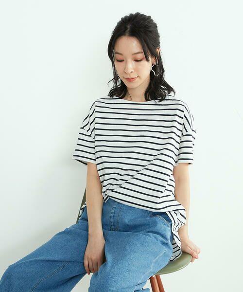 COMME CA ISM / コムサイズム Tシャツ | 〈オーガニックコットン〉バックスリットボーダー半袖Tシャツ(ホワイト)