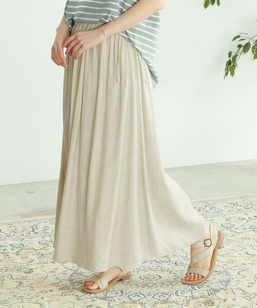 COMME CA ISM / コムサイズム ロング・マキシ丈スカート | ワッシャー加工 ギャザースカート | 詳細4