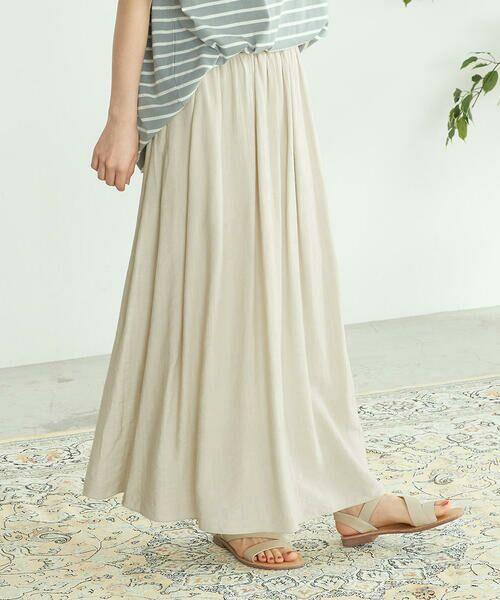 COMME CA ISM / コムサイズム ロング・マキシ丈スカート | ワッシャー加工 ギャザースカート(ベージュ)