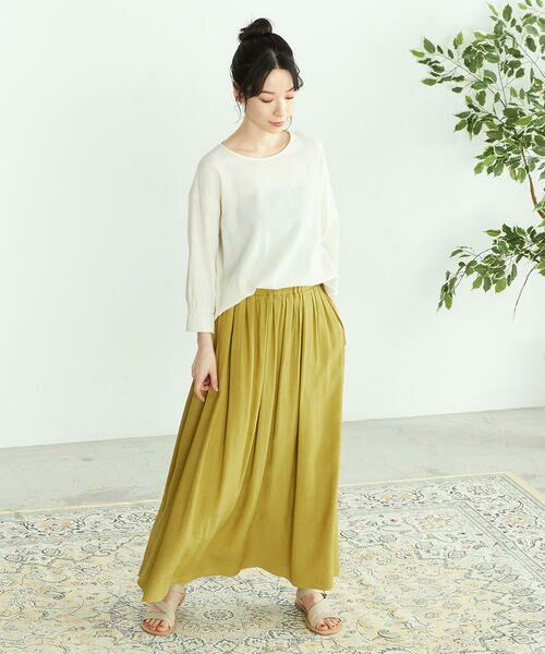 COMME CA ISM / コムサイズム ロング・マキシ丈スカート | ワッシャー加工 ギャザースカート | 詳細5