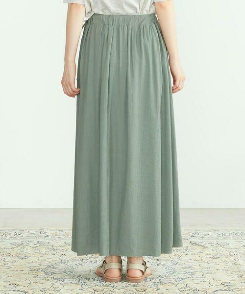 COMME CA ISM / コムサイズム ロング・マキシ丈スカート | ワッシャー加工 ギャザースカート | 詳細9