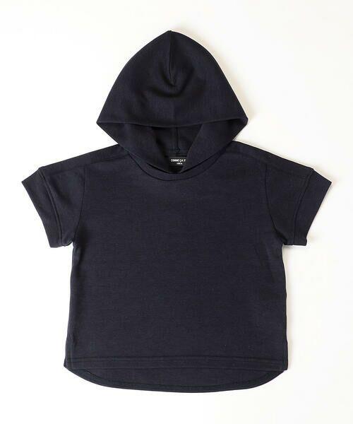 COMME CA ISM/コムサイズム フード付きTシャツ ネイビー 100cm