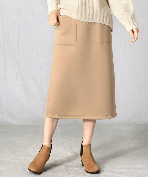 Comme ca Mature / コムサマチュア ミニ・ひざ丈スカート   ロングタイトスカート(キャメル)