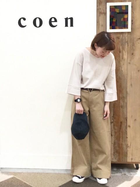 ベージュトーンでまとめております。ワイドパンツは秋冬らしいきじかんです。  モデル身長:155~159cm