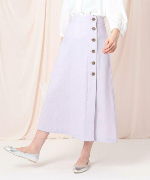 Couture Brooch/クチュールブローチ 【洗える】リネン混タックボタンスカート ライトパープル(081) 40(L)