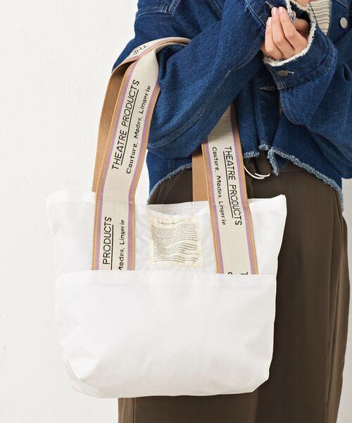 デイリーラシットのレディースバッグ