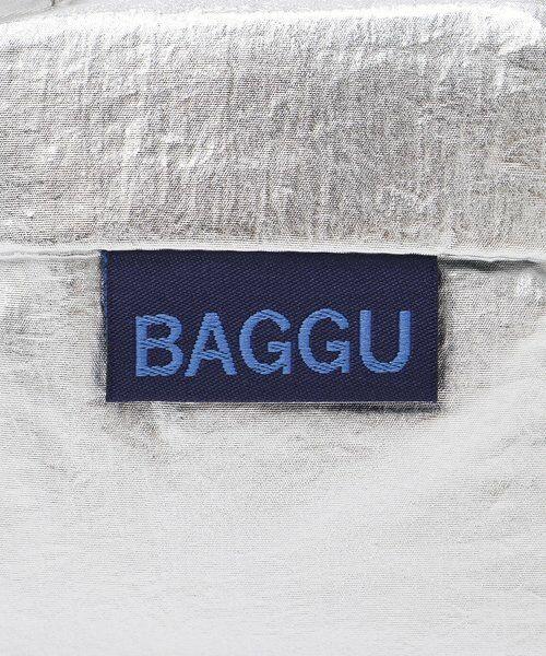Daily russet / デイリーラシット その他 | 【BAGGU】BABY BAGGU メタリック | 詳細8