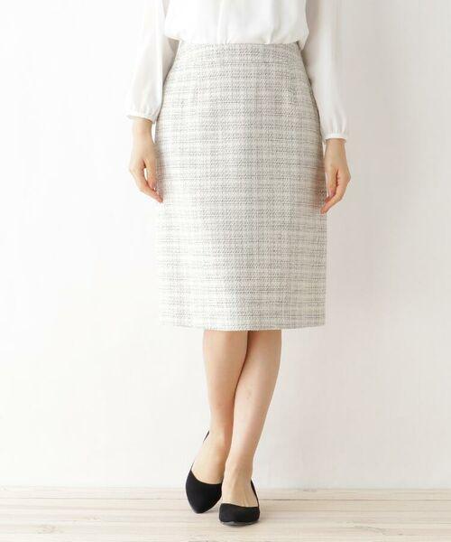 Dessin / デッサン セットアップ | メランジツィード スカート | 詳細1