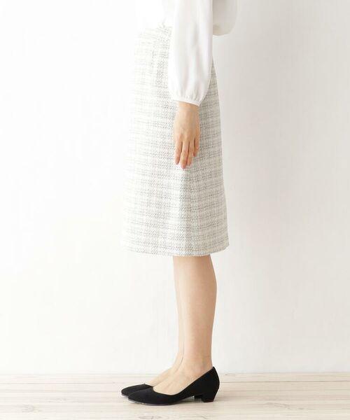 Dessin / デッサン セットアップ | メランジツィード スカート | 詳細2