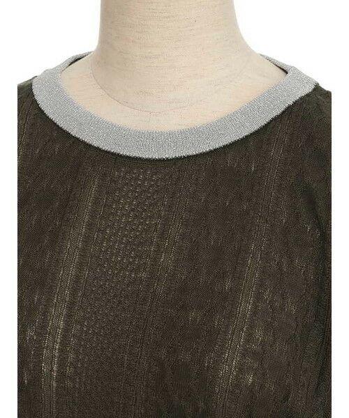 ensuite / エンスウィート ニット・セーター | ラメ糸使用透かし編み柄ニット | 詳細3