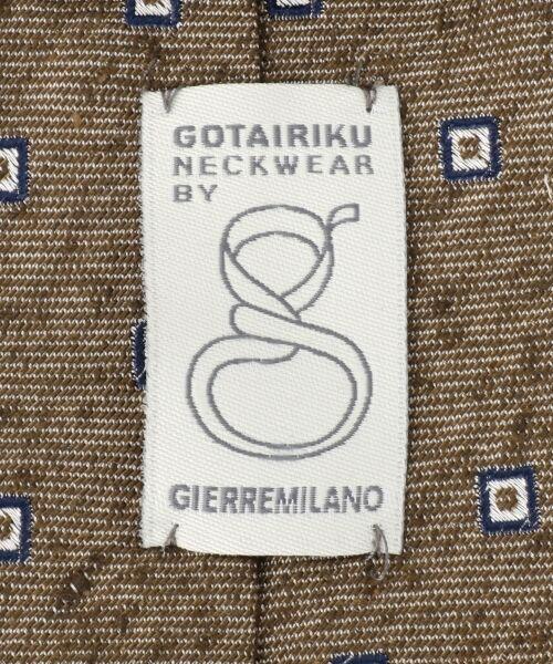 gotairiku / ゴタイリク ネクタイ   【GIERRE/イタリア製】 小紋柄 ネクタイ   詳細7