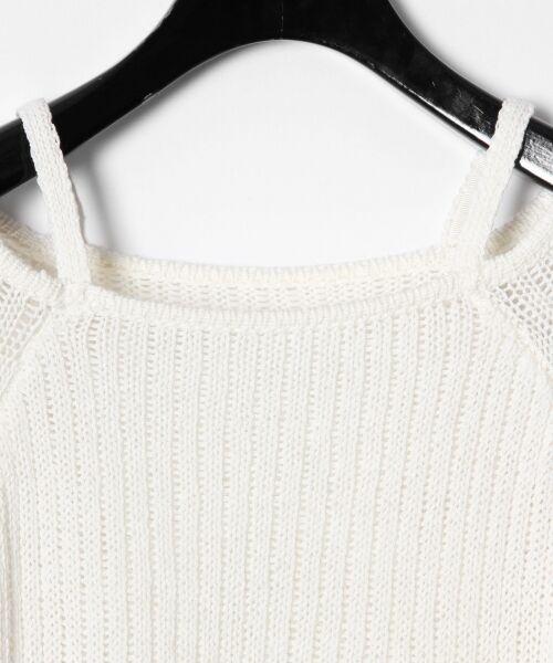 GRACE CONTINENTAL / グレースコンチネンタル ニット・セーター | メッシュニットトップ | 詳細1