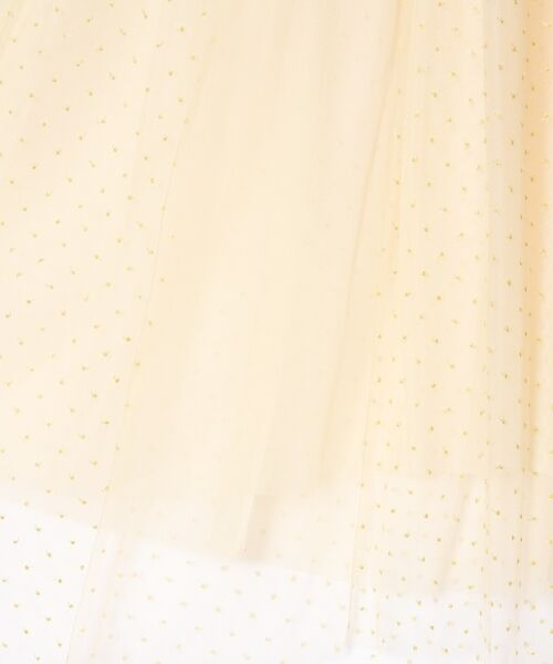 GRACE CONTINENTAL / グレースコンチネンタル ミニ・ひざ丈スカート | ドットチュールロングスカート | 詳細2