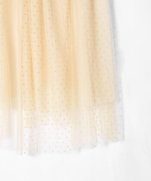 GRACE CONTINENTAL / グレースコンチネンタル ミニ・ひざ丈スカート | ドットチュールロングスカート | 詳細5