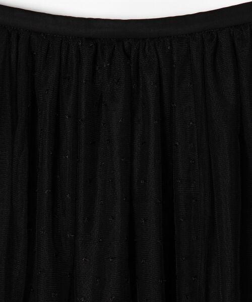 GRACE CONTINENTAL / グレースコンチネンタル ミニ・ひざ丈スカート | ドットチュールロングスカート | 詳細11