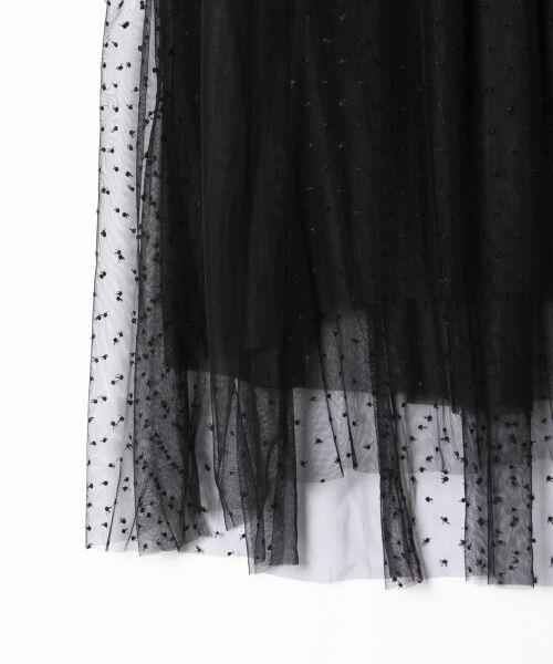 GRACE CONTINENTAL / グレースコンチネンタル ミニ・ひざ丈スカート | ドットチュールロングスカート | 詳細12