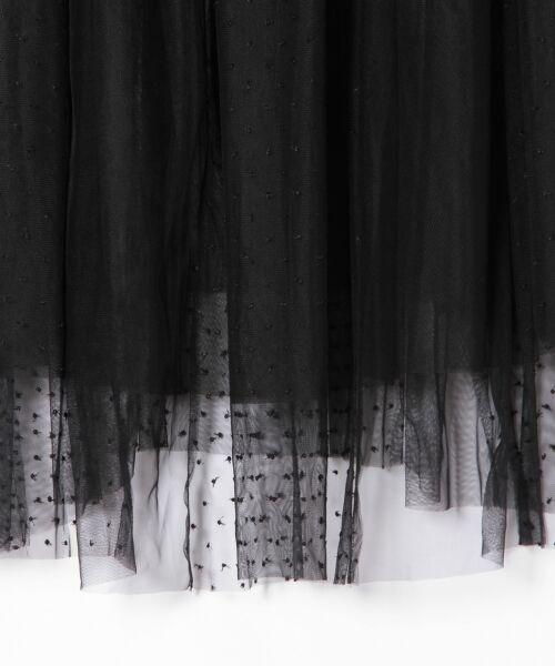 GRACE CONTINENTAL / グレースコンチネンタル ミニ・ひざ丈スカート | ドットチュールロングスカート | 詳細14