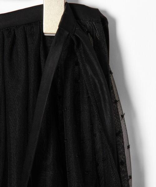 GRACE CONTINENTAL / グレースコンチネンタル ミニ・ひざ丈スカート | ドットチュールロングスカート | 詳細15
