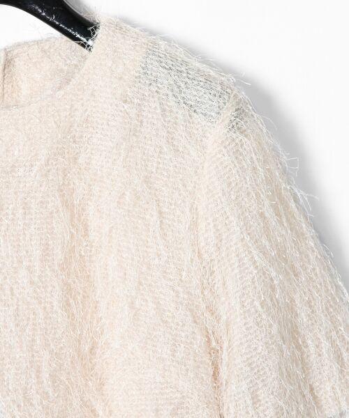 GRACE CONTINENTAL / グレースコンチネンタル Tシャツ   フリンジトップ   詳細1