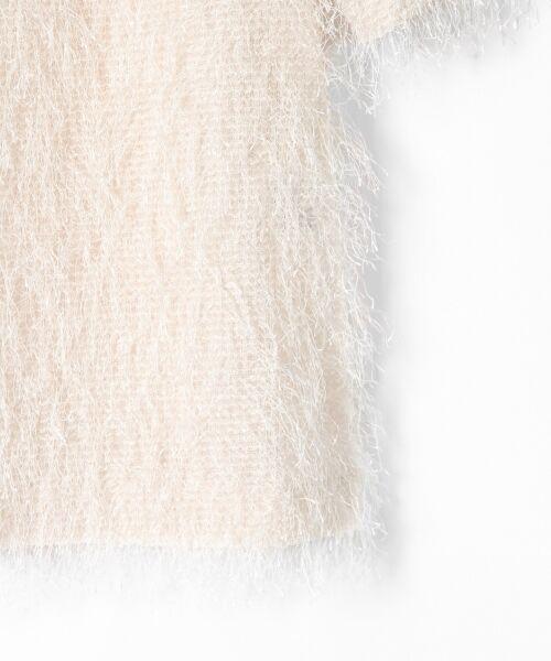 GRACE CONTINENTAL / グレースコンチネンタル Tシャツ   フリンジトップ   詳細4