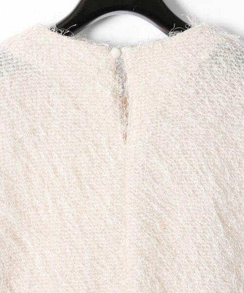 GRACE CONTINENTAL / グレースコンチネンタル Tシャツ   フリンジトップ   詳細6
