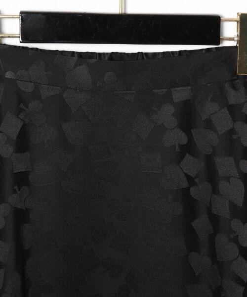 GRACE CONTINENTAL / グレースコンチネンタル ミニ・ひざ丈スカート | シルクサテンジャガードスカート | 詳細24
