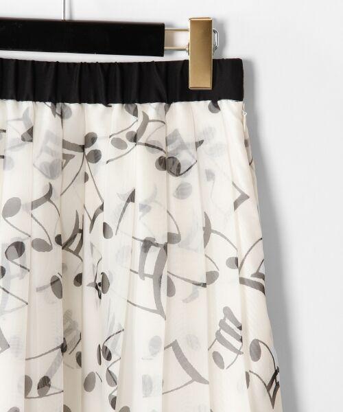 GRACE CONTINENTAL / グレースコンチネンタル ミニ・ひざ丈スカート | ompuプリーツスカート | 詳細1
