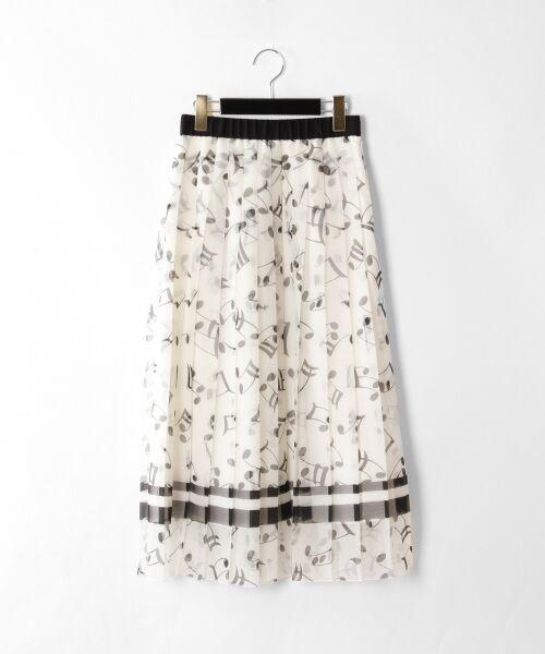 GRACE CONTINENTAL / グレースコンチネンタル ミニ・ひざ丈スカート | ompuプリーツスカート(キナリ)