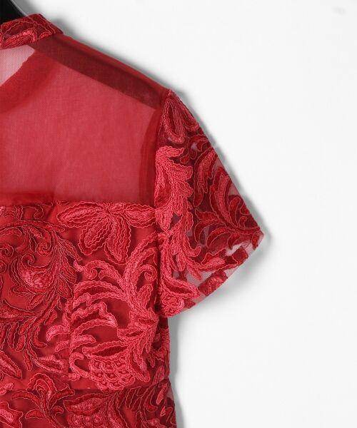 GRACE CONTINENTAL / グレースコンチネンタル ドレス | チュール刺繍フレアワンピース | 詳細9