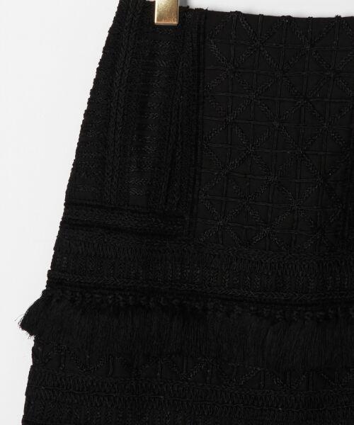 GRACE CONTINENTAL / グレースコンチネンタル ミニ・ひざ丈スカート | タッセル刺繍ミニスカート | 詳細1