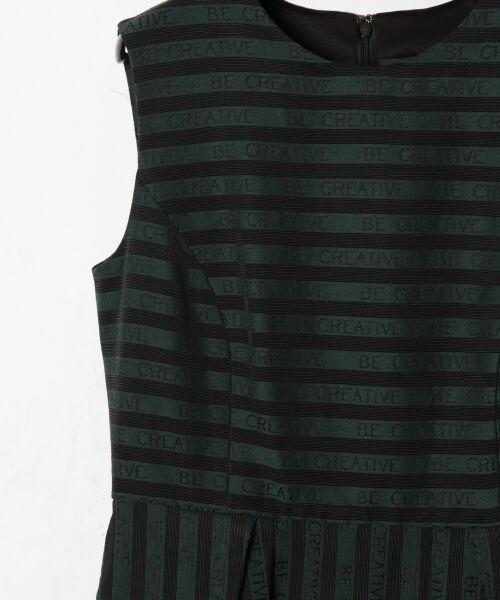 GRACE CONTINENTAL / グレースコンチネンタル ドレス | ラインロゴジャガードドレス | 詳細6