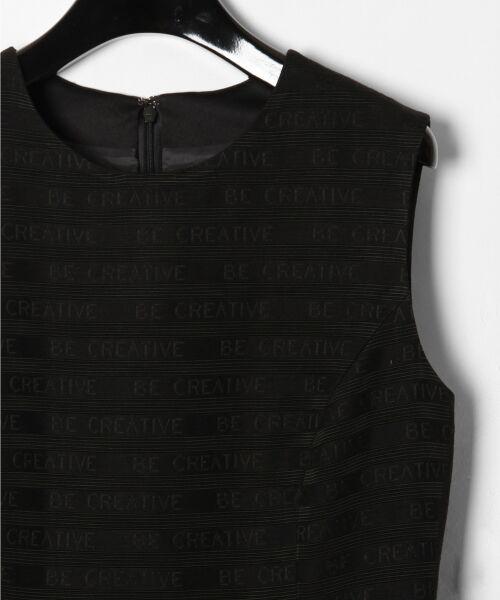 GRACE CONTINENTAL / グレースコンチネンタル ドレス | ラインロゴジャガードドレス | 詳細10