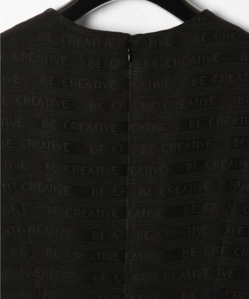 GRACE CONTINENTAL / グレースコンチネンタル ドレス | ラインロゴジャガードドレス | 詳細13