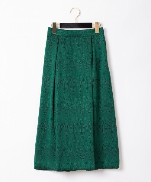 GRACE CONTINENTAL / グレースコンチネンタル ミニ・ひざ丈スカート | カラミキカスカート(グリーン)