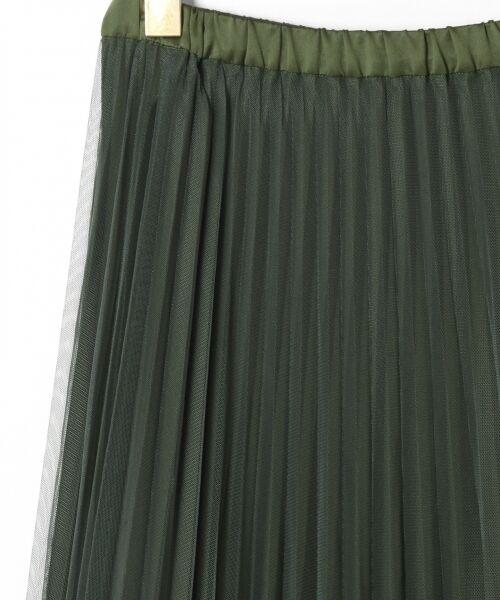 GRACE CONTINENTAL / グレースコンチネンタル ミニ・ひざ丈スカート | 【オンライン限定】リバーシブルスカート | 詳細4