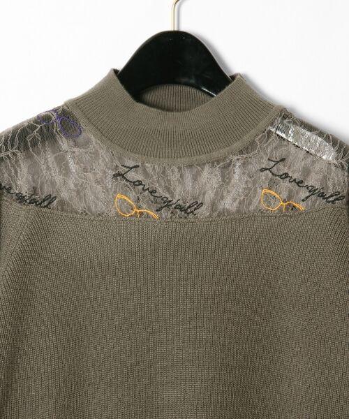 GRACE CONTINENTAL / グレースコンチネンタル ニット・セーター | サングラスレースニットトップ | 詳細8