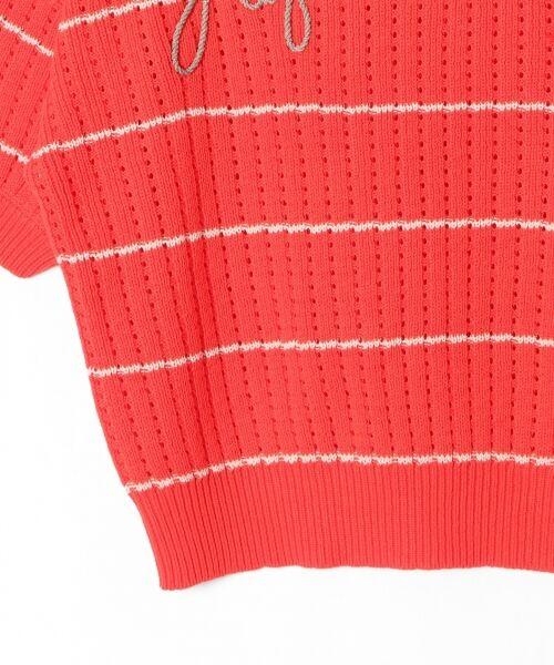 GRACE CONTINENTAL / グレースコンチネンタル ニット・セーター | コード刺繍ニットトップ | 詳細11